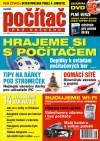 ppk-24-2009-obalka-casopis